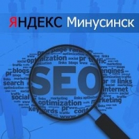 Алгоритмы Яндекса